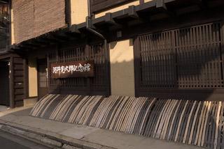 225 五条坂 河井寛次朗記念館