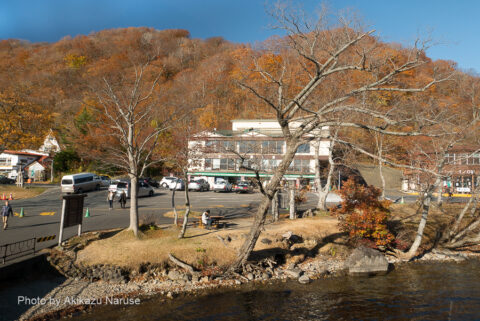 十和田湖:子ノ口のレストランで遅めの昼食(稲庭うどん定食)後「休屋」行きの遊覧船に乗船。