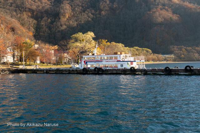 十和田湖:休屋港に到着。