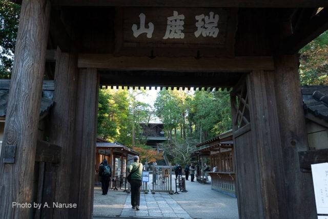 円覚寺:総門の扁額「瑞鹿山(ずいろくさん)」は円覚寺の山号。午前8時30分参拝客は未だまばらだった。
